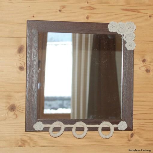 Miroir bois wengé et lin